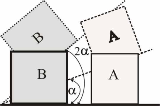 la garde de nuit fuerza de rozamiento pdf download. Black Bedroom Furniture Sets. Home Design Ideas